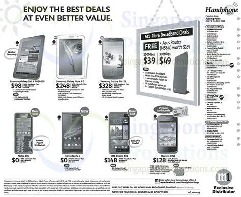 Handphone Samsung Galaxy Tab 2 handphone shop samsung galaxy tab 2 7 0 note 8 0 s4