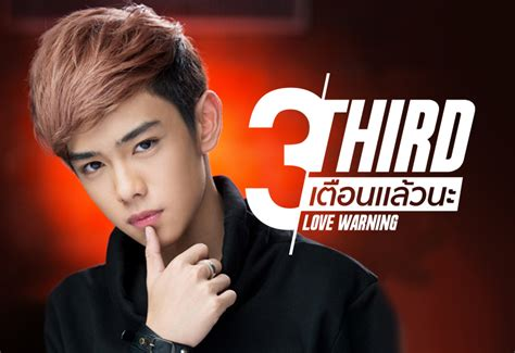imagenes de love warning new look เต อนแล วนะ love warning third kamikaze