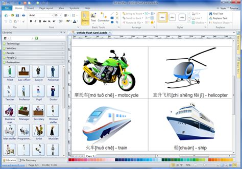 flash card maker from powerpoint english learning flashcards