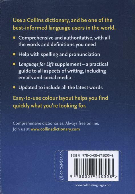 0008141800 collins pocket collins english collins pocket english dictionary by collins dictionaries