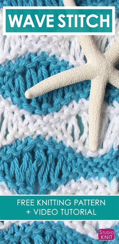 free drop stitch knitting patterns sea foam wave drop knit stitch pattern with tutorial