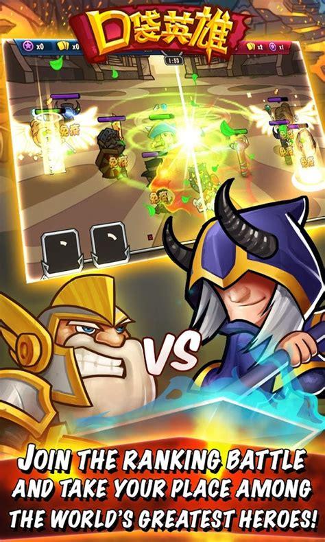download mod game pocket heroes pocket heroes download install android apps cafe bazaar