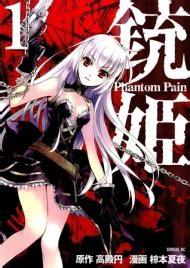 Gun Princess Phantom 6 10 Madoka Takadono Kaya Kuramoto Gun Princess Light Novel Anime Planet