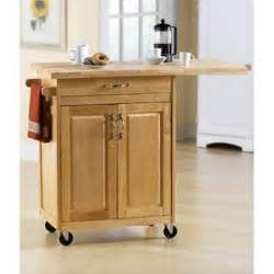Mainstays Kitchen Island Amazon Com Mainstays Kitchen Island Cart Wood 42 75 Quot L X
