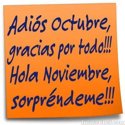imagenes adios octubre bienvenido noviembre imagenes de oto 241 o con frases adi 243 s octubre bienvenido