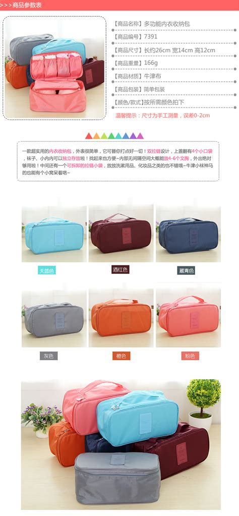 Korean Travel Bag Stylish Travel Bag korea stylish travel bra underwaer bag pouch and baby