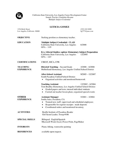 perfect samples of teacher resume for job application