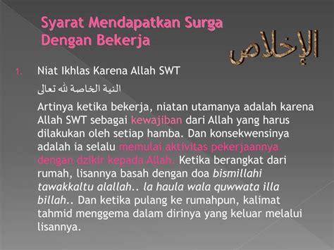 Bekerja Karena Allah ppt etos kerja dalam islam powerpoint presentation id 2078413