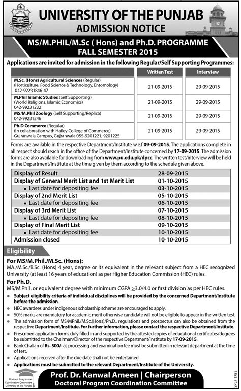 Mba Merit List 2015 In Punjab Lahore by Pu Lahore Mphil Phd Admission Open 2015 Pakword