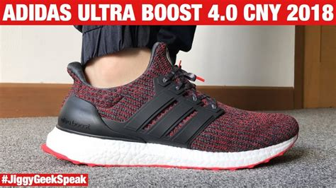 new year ultra boost 4 0 stock adidas ultra boost 4 0 new year 2018 review on
