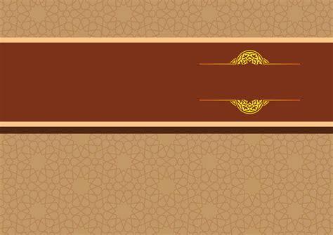 desain undangan pernikahan islami cdr desain cover nuansa islam inidesain
