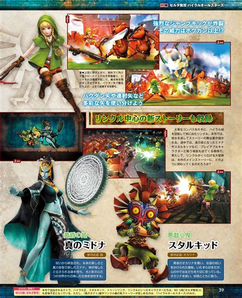 legend of zelda map scan new hyrule warriors legends famitsu scan the legend of