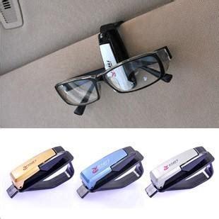Type R Multipurpose New Car Glasses Clip cc020 50 sun visor mount car sun end 8 1 2019 12 00 am
