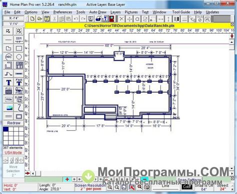 home design software exe drelan home design software 1 04 home design software for