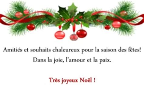 Exemple De Lettre Joyeux Noel Modele Lettre Joyeux Noel Document