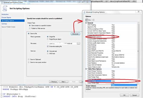 Select From Tables Sql by Create Table Tablename As Select From Tablename In Sql Server