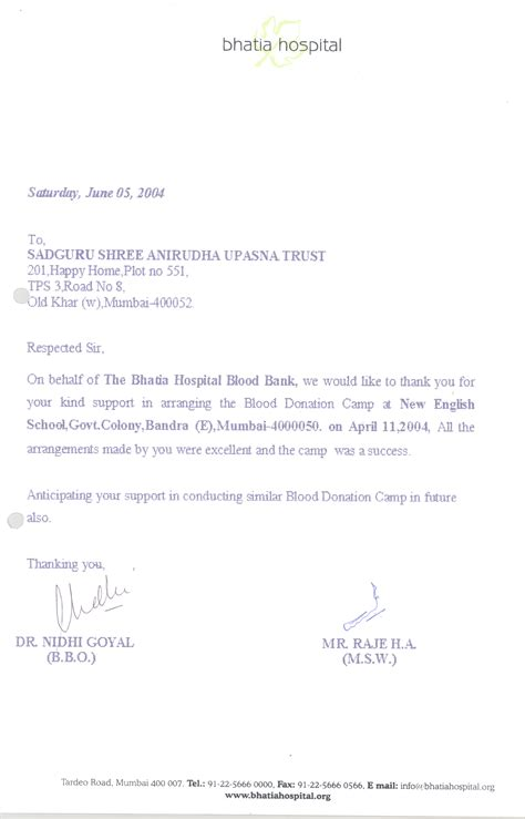 Social Donation Letter Winnipeg Appreciation Letter Blood Donation Cs Shree Aniruddha Upasana Foundation