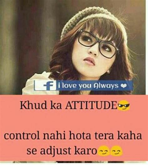 girl attitude shayari in hindi exactly mere pass mera attitude bht rakha wa hai