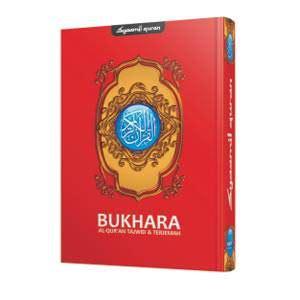 Syaamil Al Quran Bukhara A5 jual al qur an terjemah tajwid syaamil bukhara a6 hc www