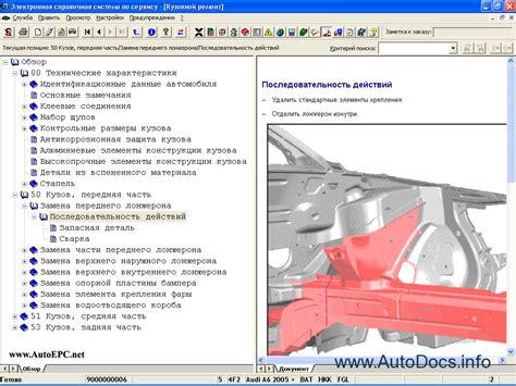 free download parts manuals 2011 volkswagen touareg seat position control audi volkswagen skoda seat elsa 3 9 repair manual order download