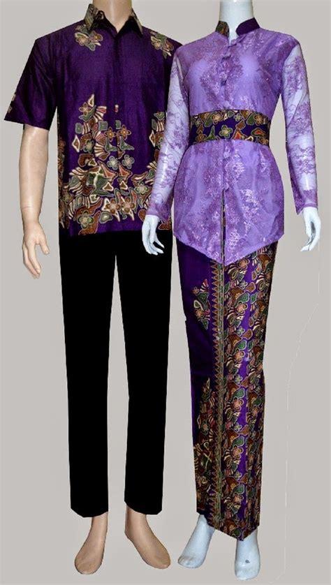 Busana Kebaya Muslim Murah jual beli sarimbit kebaya broklat batik kerang ungu baru busana baju muslim wanita murah