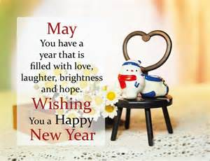 happy new year 2018 wishes greetings for friends family merry happy new year