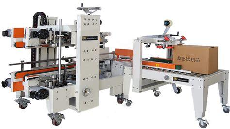 Paper Equipment - sealing machine automatic side corner paper cartons
