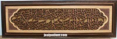 Kaligrafi Al Fatehah Dan Ayat Kursi Motif Al Quran 35x45 Bingkai Ukir kaligrafi al fatihah jual podium