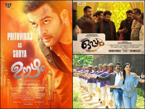 malayalam film box office 2016 confirmed malayalam movies which are set to hit the