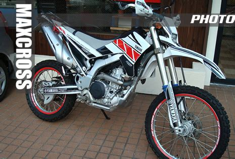 Yamaha Wr250r Sticker Kit by Yamaha Wr250r Wr250x All Years Maxcross Graphics Kit Full