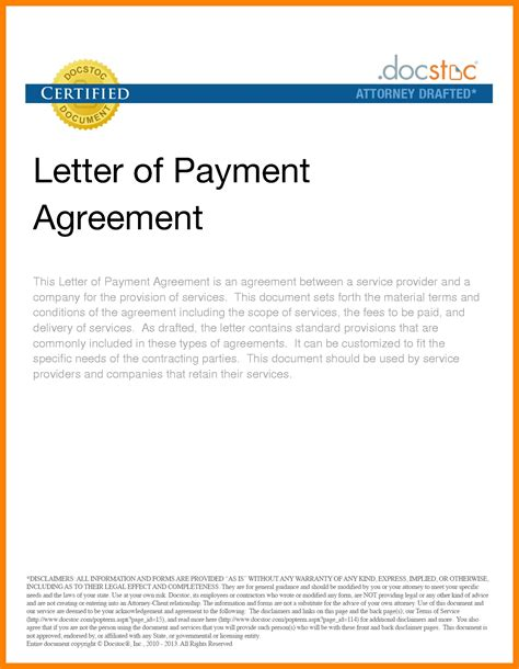 Letter Of Agreement To Repay Loan sle letter loan repayment agreement loan agreement