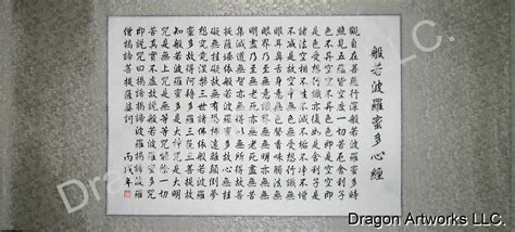 Brocade Home Decor by Chinese Buddha Sutra Calligraphy Symbols Scroll Painting