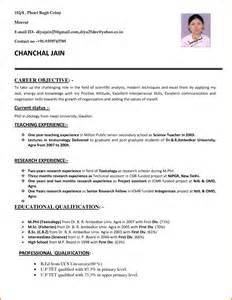Format Of Resume For Teachers Job Cv For Teacher Job Application Agenda Template Website