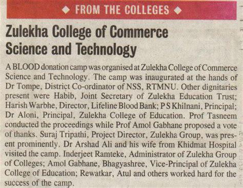 technology and science news abc news zulekha college