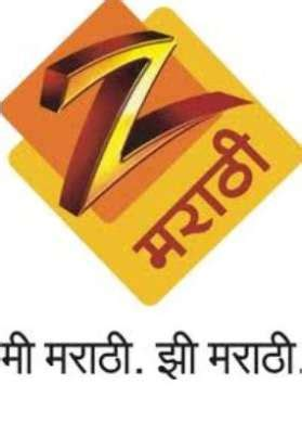 Zeemarathi Drawing Competition by Auditions Requirments In Zee Marathi