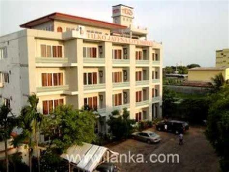 jaffna news jaffna hotels hotels tilko jaffna city hotel jaffna sri lanka