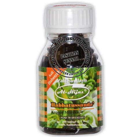 Minyak Habbatusauda 60 Stamina Supplement habbatus sauda 200 kapsul minyak al hijaz habasyah quality