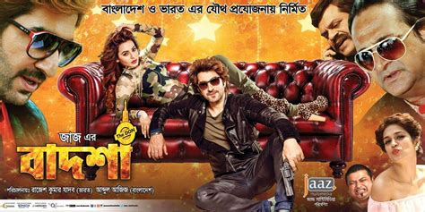 new indian bangla movie 2016 badsha the don 2016 bangla full movie nr dvdrip 400mb