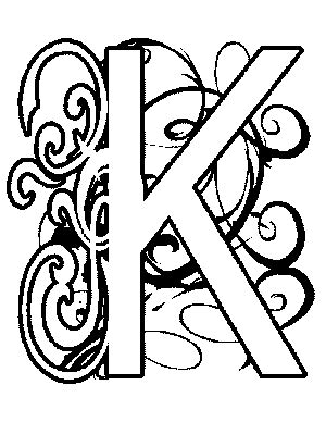 coloring pages illuminated letters illuminated letters template worksheet new calendar
