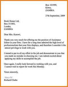 Sample of business letter for students formal letter writing sample