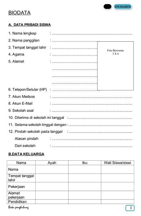 format biodata siswa lengkap buku penghubung bk
