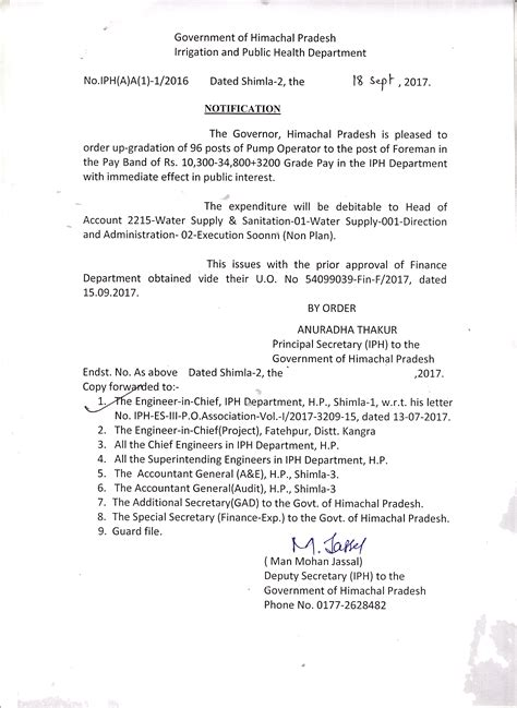 Finance Department Jharkhand Letter treasuries accounts and lotteries