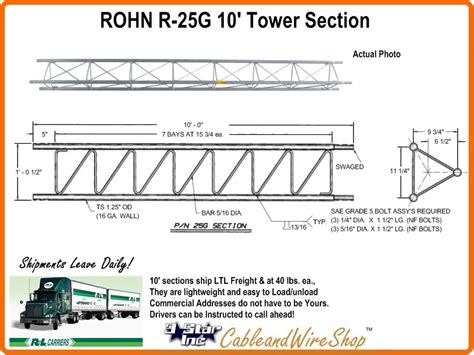 Rohn 25g 10 Foot Main Tower Section 25g