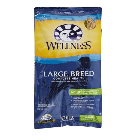 wellness complete health puppy wellness complete health small breed puppy petstop a personal touch