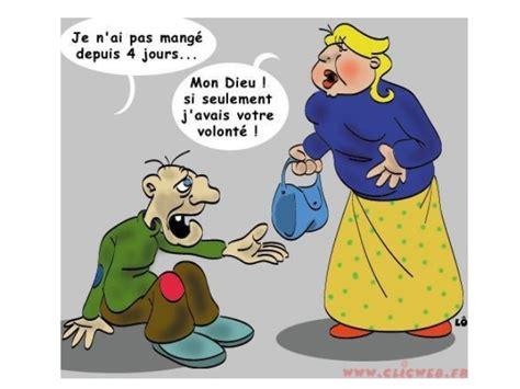 Message De Bonne Humeur by Humour Et Bonne Humeur