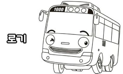 coloring page tayo tayo the little bus coloring pages printable coloring pages