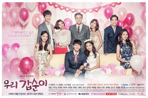 film korea our gab soon 187 our gap soon 187 korean drama