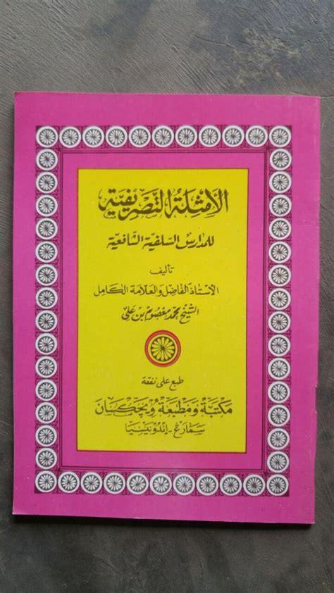 Buku Belajar Tashrif Sistem 20 Jam Buku Karya Aceng Zakaria kitab amtsilatut tashrif toko muslim title