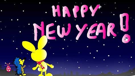 new year 2018 animal rabbit happy new year 2018 frenchy bunny new version