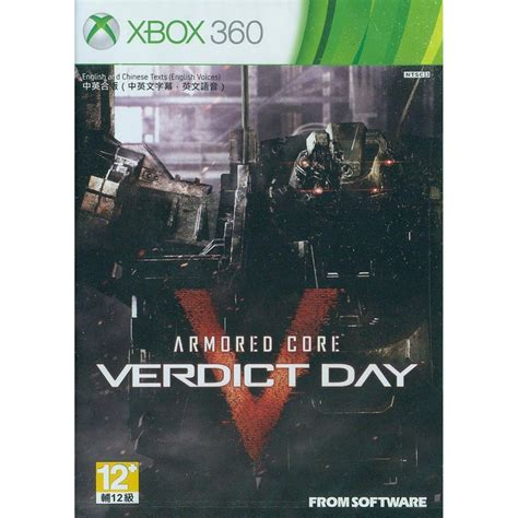 Bd Ps3 Kaset Armored Verdict Day armored verdict day